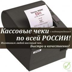 Купить трудовую книжку со стажем в минске купить трудовой договор Волхонка улица