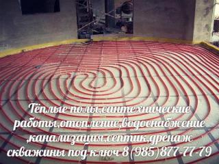 Дать объявление днепропетровск бесплатно новочеркасск inurl 90-new html дать объявление моя реклама новочеркасск