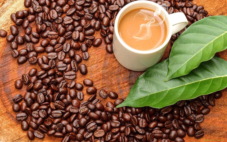 что натуральный кофе фото при которых