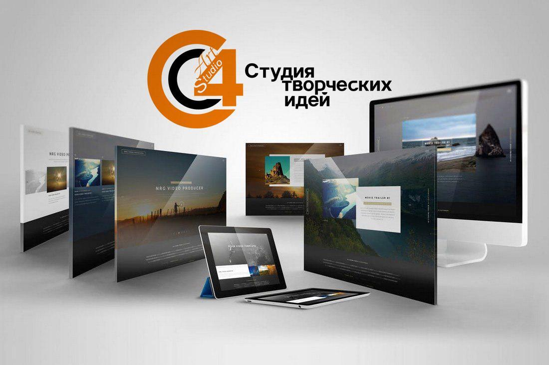 Создание сайтов под ключ украина сайты управляющих компаний подольска