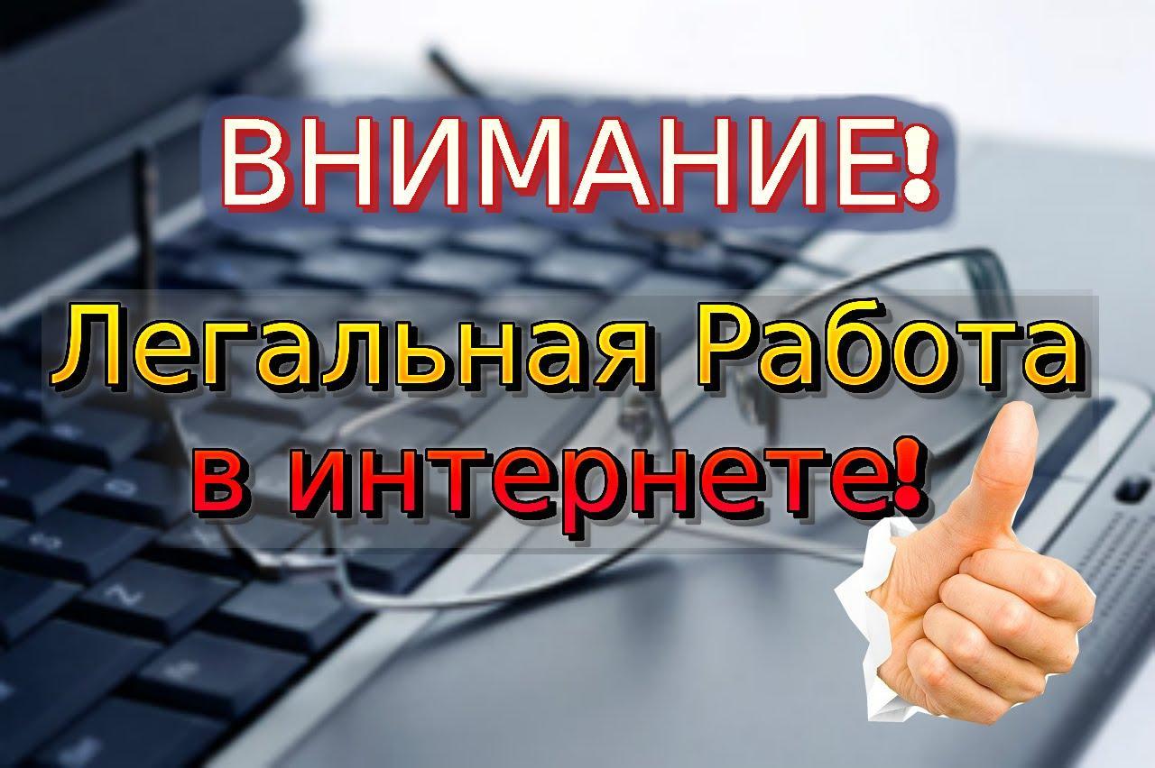 Работа по наполнению сайта вакансии удаленно удаленная работа в москве без опыта работы