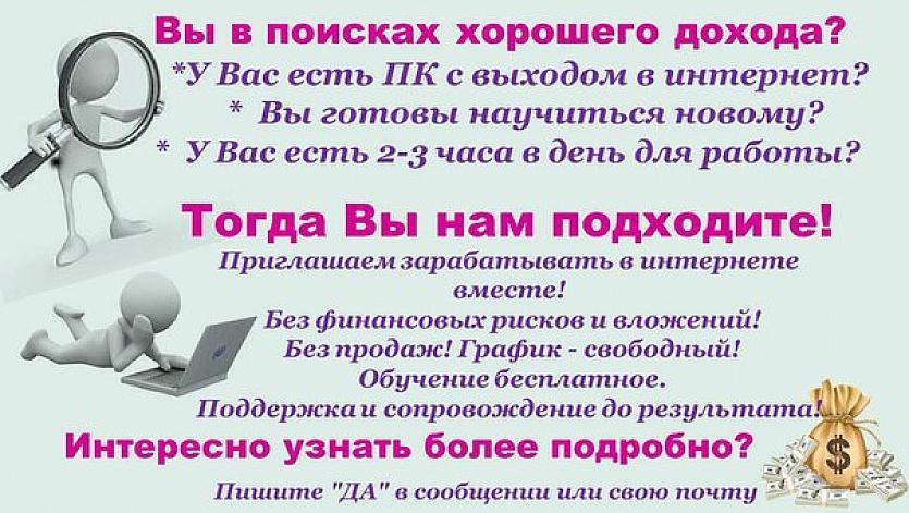 Нн удаленная работа в москве вакансия фрилансер брянск