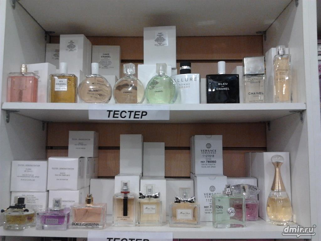 Купить оптом дешевую парфюмерию и косметику в tta forever