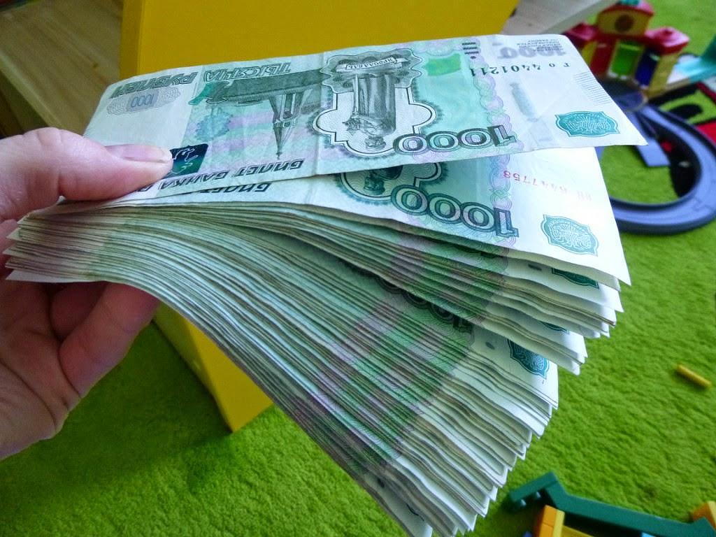 Картинка сумма денег
