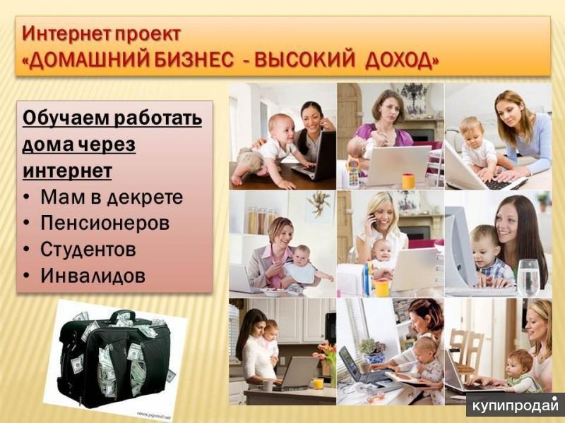 Удаленная работа татарстан кто такой фрилансер и как заработать